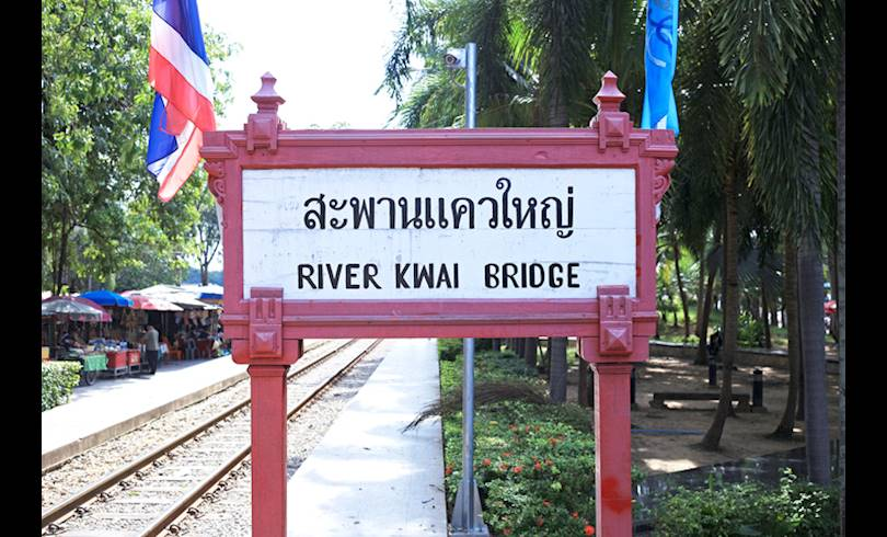 Bridge Over the River Kwai 2.jpg